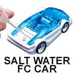 swfc-car.jpg